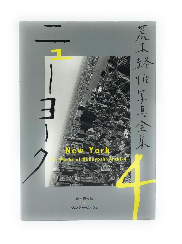 New York: The Works of Nobuyoshi Araki, Volume 4. Nobuyoshi Araki, Jim Jarmusch, Intro.