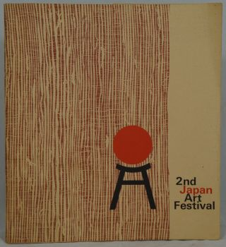 2nd Japan Art Festival, Maison Blanche, New Orleans, September 19 thru 30. Fujii Heigo, Yoshikata...