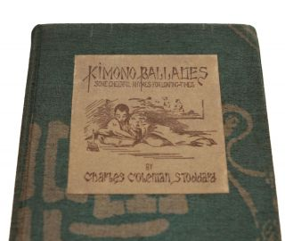 Kimono Ballades, Some Cheerful Rhymes for Loafing Times