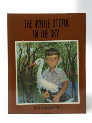 The White Stork in the Sky: Stories by Byelorussian Writers. Gill Parry, Sergei Sosinsky, Trans