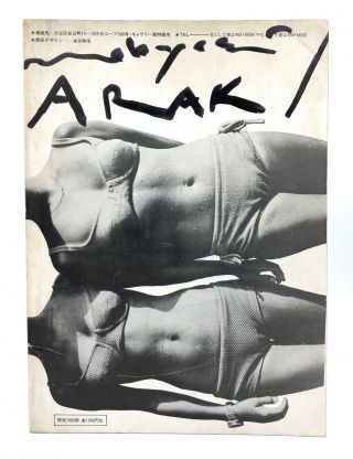 The Photobooks of Nobuyoshi Araki: The Kris Sperry Collection
