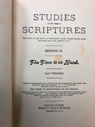 Studies in the Scriptures, Series I and II: The Plan of the Ages [and] The Time Is at Hand